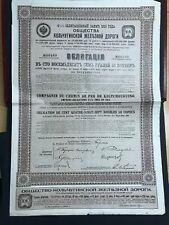 compagnie du chemin de fer de koltchouguino 1913