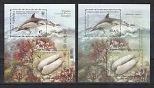 Fish ucrania 2017 mnh ** mié 1607-1608 bl.140 incl. joint issue Bulgaria