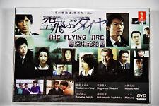 Japanese Drama The Flying Tire DVD English Subtitle