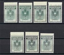 Greece 1936 General revenue MNH