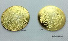 Sri Yantra Coin Hindu Gold Ganesha Laxmi Ganesh Shri Shree Yantram Luck Charged
