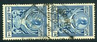 THAILAND;  1910 Royal issue fine used POSTMARK PAIR of the 14s. value