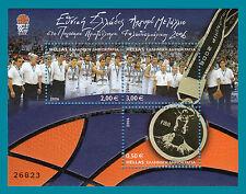 GREECE 2006 BASKETBALL WORLD CHAMPIONSHIP MINIATURE SHEET MNH