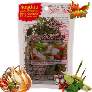 Tom Yum set Thai dried herb instant Spicy Hot Soup Food Paste cooking picnic
