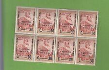 SAN MARINO 1942 BLOCCO MNH GIORNATA FILATELICA RIMINI SAN MARINO CENT  30 SU 10