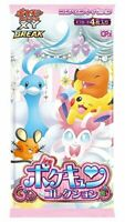 Pokemon card XY BREAK concept pack Poke Kyun collection [1 pack separately]