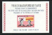 Korea 656a MNH 1969 MNH Visit of Nguyen Van Thieu President Viet Nam Souv Sheet