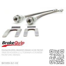 BRAIDED STAINLESS BRAKE HOSE DISC FRONT [HOLDEN LC-LJ TORANA & GTR-XU1] SILVER