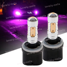 2pcs Car 880 890 892 893 899  COB 7.5W Pink Purple LED Projector Fog Light Bulbs