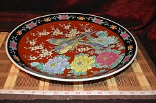 """Asian Porcelain Large Tray Platter Wall Plate Pheasant and Floral 14 3/4"""""""