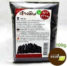 100g ACTIVATED CARBON BAMBOO CHARCOAL POWDER FOOD ORGANIC WHITE TEETH DETOX SPA
