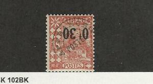 Algeria, Postage Stamp, #187a Inverted Surcharge Mint LH, 1945, JFZ