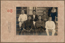 1900s JAPAN ANTIQUE PHOTO Japanese Men Kimono , Military Uniform vtg old aa58