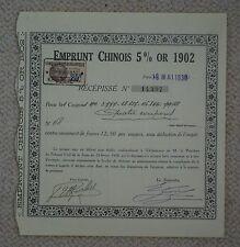 1902 5% Chinese Gold Loan coupon receipt issued in 1930, interesting