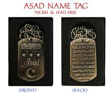 "Ayatul Kursi Islamic Eid Gifts For Him ""Asad"" Mens Arabic Name Necklace Tag -"