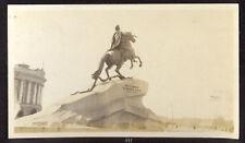 RUSSIA ST.PETERSBURG USA RED CROSS PHOTO AUGa 1917 RARE