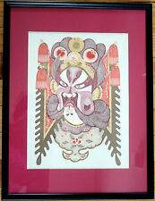 Chinese Papercut Jianzhi Opera Mask Framed Asian Fine Art Costume Handmade