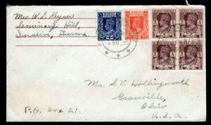 Burma - Missionary Mail 4/11/1947 Insein, Rangoon to USA  Sc #51 x 4, 53, 55