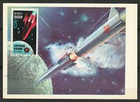 Soviet Russia 1963 Space Maxi Card 1st Rocket Earth-The Moon Moscow MGOK