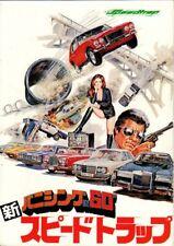 SPEEDTRAP Japanese Souvenir Program 1978, Joe Don Baker, Dodge Charger