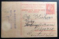 1927 Zagreb Yugoslavia Stationery Postcard  Cover To Leipzig Germany