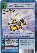 Bokomon Bo-803 Japanese Digimon Card Booster Series 17 PLAYED