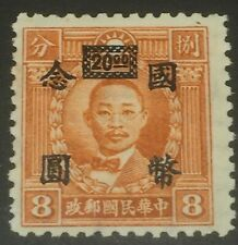 China, 1946 Chungking Central surcharge $20 on 8c. brown-orange Scott #654 MNH