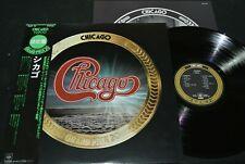 CHICAGO Grand Prix 20 / Japan LP 1976 SONY CBS 29AP 36