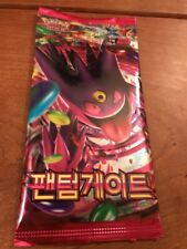 1PK Pokemon TCG Trading Card XY PHANTOM FORCES 4th Expansion Booster Pack Korean