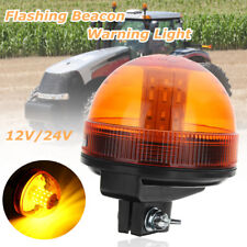 40 LED Rotating Flashing Amber Beacon Flexible DIN Pole Tractor Warning Light MH