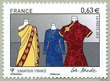 Timbre de 2013  Emission commune France-Singapour  La mode - mannequins N° 4824