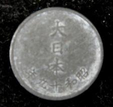Japan 1 Sen Coin 1944, Japanese Showa Emperor Year 19