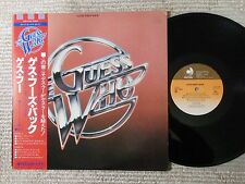 The Guess Who  Guess Who's Back DSP-5109  Japan LP  Insert Obi RARE