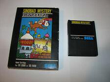 Sindbad Mystery Big Box Sega SG-1000 SC-3000 SMS Japan import no inst US Seller