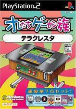 Used PS2 Oretachi arcade group Terra Cresta Import Japan