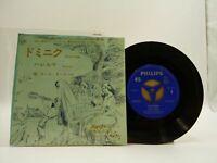 Japan EP Record SOEUR SOURIRE Dominique Alleluia Victor A2860