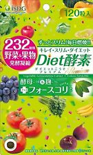 ISDG 232 Diet enzyme Premium 120 capsules 40 days Japanese Beauty Supplement F/S