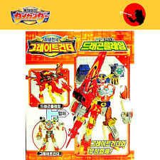 TAKARA Bakutou Sengen DAIGUNDER V-10 DX DRAGO FLAME Dragon Core Light Web diver