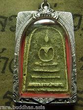 Somdej Toh Wat Rakhang Thai Buddha  160 yr Phim Sendai ,Antique Silver casing