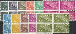 ESPAÑA 1955 Edifil 1169/1179 ** Serie en bloque de 4 Spain (ref#2235)