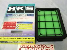 HKS SUPER HYBRID AIR INTAKE FILTER SC300 SC400 4RUNNER