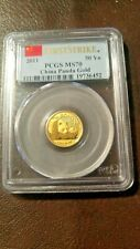2011 China 50 Yuan MS70 First Strike PCGS Gold Panda 1/10 oz .999