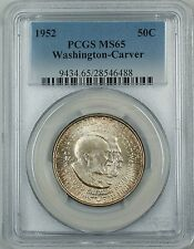 1952 Washington-Carver Commemorative Silver Half Dollar Coin PCGS MS-65 Gem