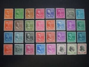 """#803-834 1/2c thru $5 Presidential Issues MNH OG VF/XF """"Includes New Mounts"""""""