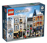 LEGO Creator Assembly Square (10255) Hard to Find. New In Box