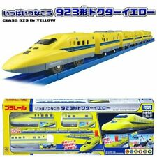 Takara Tomy Plarail Train Shinkalion 923 Dr Yellow 6-train Set Motorised Toy