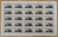 Bund 1300 postfrisch kompletter Bogen Tag der Briefmarke 1986 Formnummer FN 1