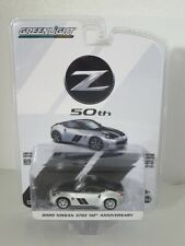 Greenlight 1:64 AC10 - Nissan 370Z Coupe 2020 50th Anniversary Brand new