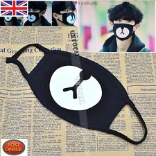 EXO Chanyeol Chan yeol Lucky Bear Black Mouth Mask Kpop Unisex Mask For Fan New