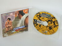 CAPCOM TAISEN FAN DISC Ref/ccc Dreamcast SEGA dc
